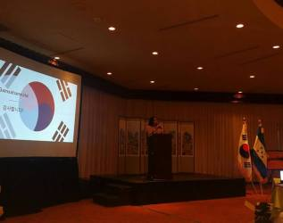 Embajada de Corea